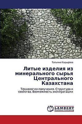 Litye izdeliya iz mineralnogo syrya Tsentralnogo Kazakhstana by Kadyrova Tatyana