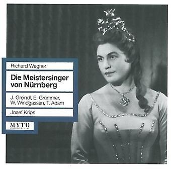 Wagner / Greindl / Grummer / Lone - Die Meistersinger Von Nurnberg [CD] USA import