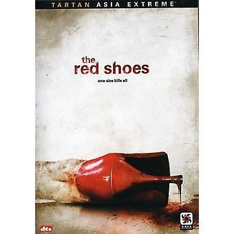 Rød sko [DVD] USA importerer