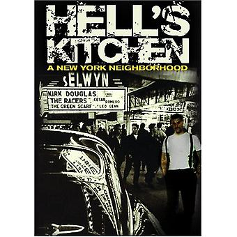 Hell's Kitchen-New York kvarter [DVD] USA import