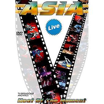 Asien - varmen i øjeblikket: Live [DVD] USA import
