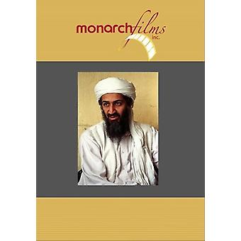 Infiltrerer Al-Qaeda [DVD] USA import