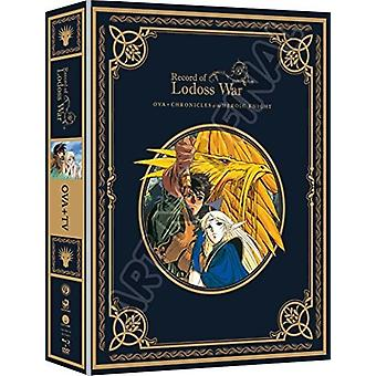 Record of Lodoss War: Complete [Blu-ray] USA import