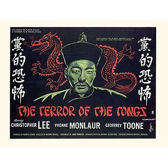 The Terror of the Tongs Movie Poster (11 x 17)