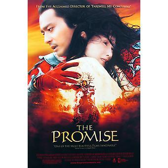 Das Versprechen (Doppelseitige regelmäßige) Original Kino Poster