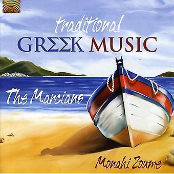 Importer des Marcians - traditionnel grec musique-Monahi Zoumé [CD] é.-u.