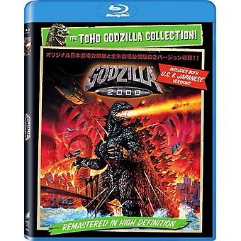 Godzilla 2000 [BLU-RAY] USA import