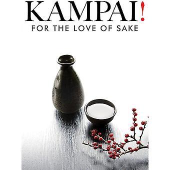 Kampai! för den kärlek av skull [DVD] USA import