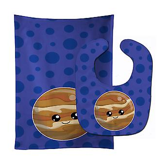 Carolines Treasures  BB9036STBU Planets Baby Bib & Burp Cloth