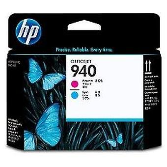 HP C4901a cyan print head 940 (Home , Electronics , Printing , Ink)