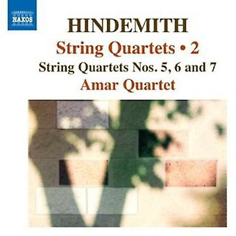 P. Hindemith - Hindemith: String Quartets, Vol. 2 [CD] USA import