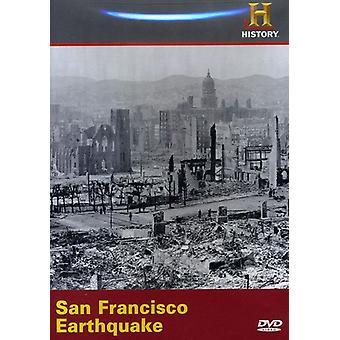 Erdbeben in San Francisco [DVD] USA import