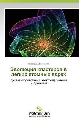 Evolyutsiya klasterov v legkikh atomnykh yadrakh by Afanaseva Nadezhda