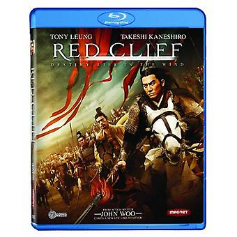 Red Cliff [BLU-RAY] USA import