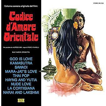 Blå Marvin Orchestra - Codice D'Amore Orientale [CD] USA importerer
