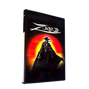Zorro (PC) - Factory Sealed