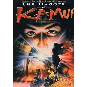 Dolk af Kamui [DVD] USA importerer