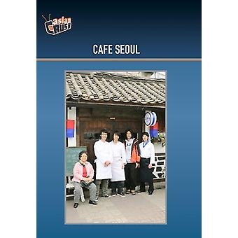 Cafe Seoul [DVD] USA import