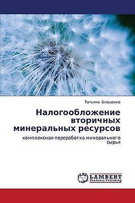 Nalogooblozhenie Vtorichnykh Mineralnykh Resursov by Bloshenko Tatyana
