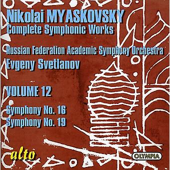 N. Myaskovsky - Myaskovsky: Complete Symphonic Works, Vol. 12 [CD] USA import