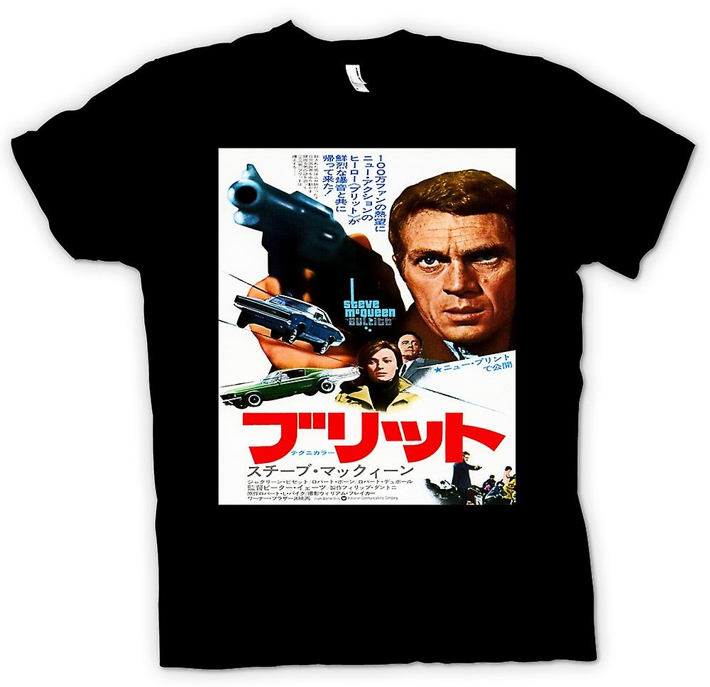 Womens T-shirt - Steve McQueen - The Bullit - Japanese