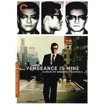 Vengeance Is Mine [DVD] USA importeren
