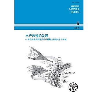 Aquaculture Development (Chinese): Supplement 6: Use of Wild Fishery Resources for Capture-Based Aquaculture (...
