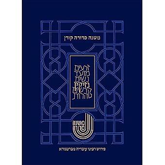 Mishna Sdura Bartenura Nezikin: Large, Hebrew