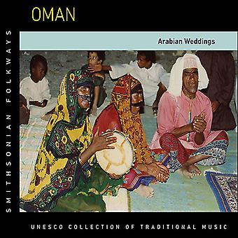 Forskellige kunstner - Oman: Arabian bryllupper [CD] USA import