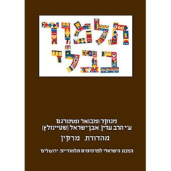 The Steinsaltz Talmud Bavli - Tractate Sanhedrin Part 2 - Large by Rab