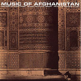 Musik av Afghanistan - musik av Afghanistan [CD] USA import