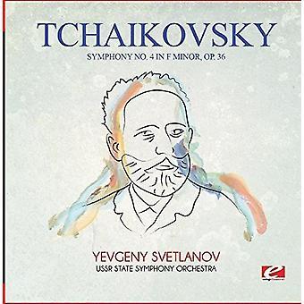Tschaikowsky - Sinfonie Nr. 4 in F Minor Op. 36 [CD] USA import