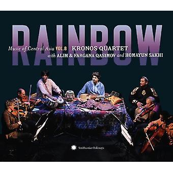 Kronos Quartet with Alim & Fargana Qas - Kronos Quartet with Alim & Fargana Qas: Vol. 8-Music of Central Asia [CD] USA import