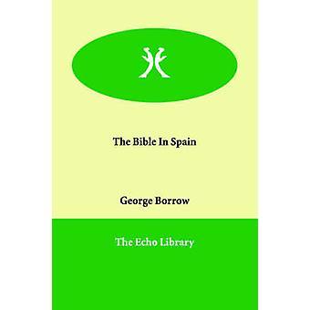 スペインの聖書の借用とジョージ