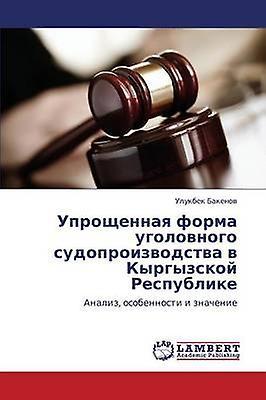 Uproshchennaya Forma Ugolovnogo Sudoproizvodstva V Kyrgyzskoy Respublike by Bakenov Ulukbek