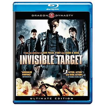 Invisible Target [BLU-RAY] USA import