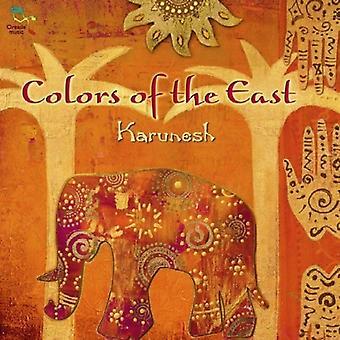 Karunesh - farver af øst [CD] USA importerer