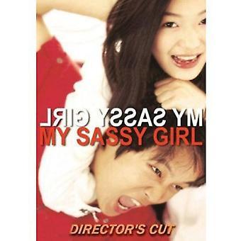 Min frække pige: Director's Cut [DVD] USA importerer