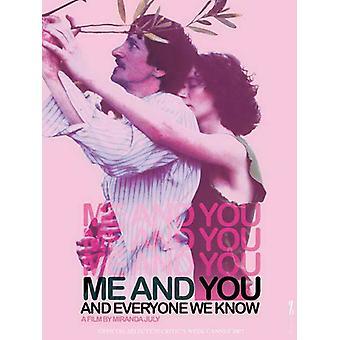 Mig och du och alla vi vet filmaffisch (11 x 17)