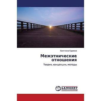 Mezhetnicheskie Otnosheniya by Gurieva Svetlana