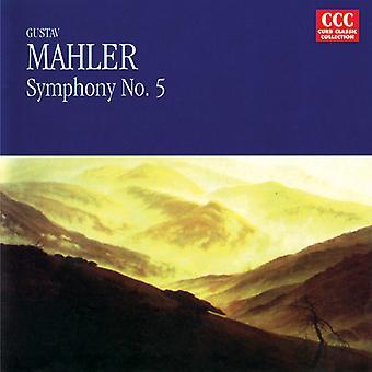 G. Mahler - Mahler: Symfoni nr 5 [CD] USA import