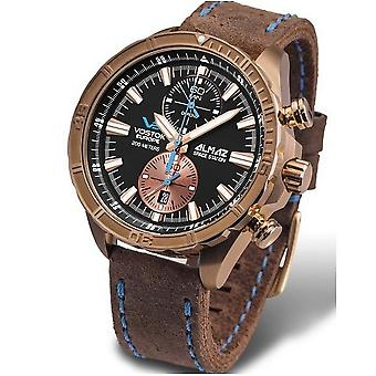 Vostok-Europe watches mens watch ALMAZ space station bronze chronograph 6S11-320O266