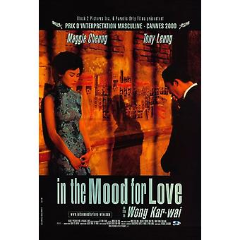 In the Mood For Love Movie Poster (11 x 17)