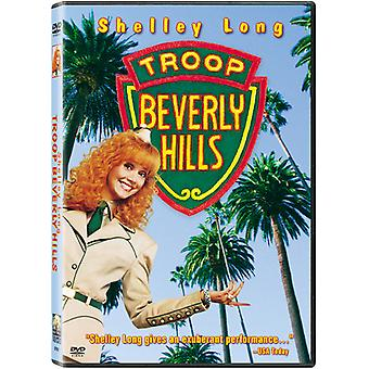 Troop Beverly Hills [DVD] USA importieren