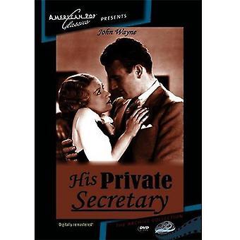 His Private Secretary [DVD] USA import