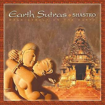Shastro - jorden Sutras-Walk forsigtigt på jorden [CD] USA importen