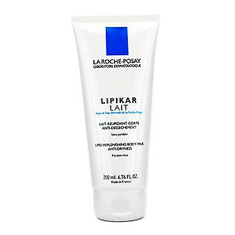 La Roche Posay Physiological Cleansing Milk 200ml/6.76oz
