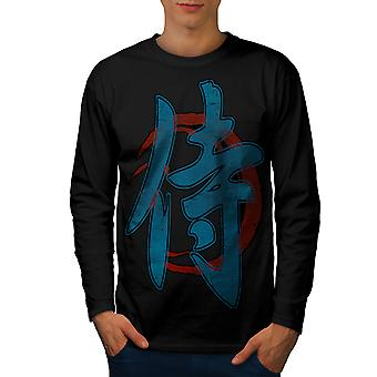 Japanese Hieroglyph Men Black Long Sleeve T-shirt | Wellcoda