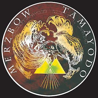 Merzbow - Tamayodo [Vinyl] USA importerer