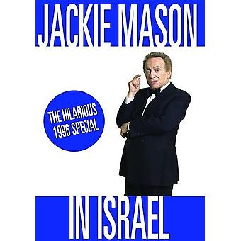 Jackie Mason in Israel [DVD] USA import